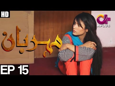 Meherbaan - Episode 15   A Plus ᴴᴰ Drama   Affan Waheed, Nimrah khan, Asad Malik