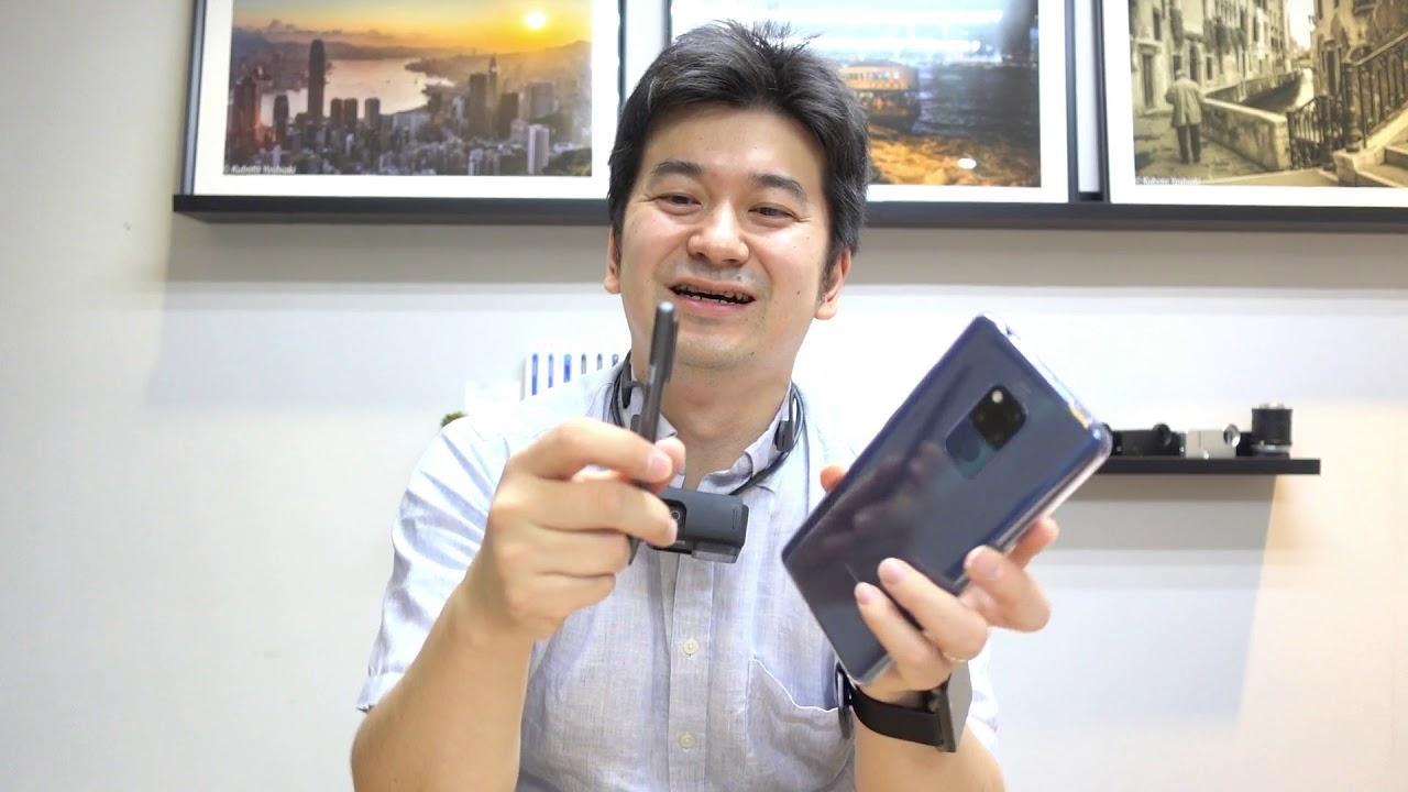 Huawei M-Pen for Huawei Mate 20 X TT
