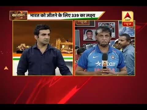 ICC Champions Trophy: Watch what our experts Gautam Gambhir and Sandip Patel views