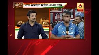 ICC Champions Trophy: Watch what our experts Gautam Gambhir and Sandip Patel views