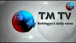 TM TV rohingya's daily news 16 \ 0 5 \ 2018 wednesday