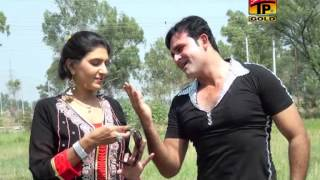 Kala Chashma Na Yaar Tun La | Shaukat Lohar | Saraiki Songs | New Songs 2015 | Thar Production