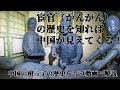 『為什麼要說國語?』-臺灣吧-第8集 Taiwan Bar EP8 Why do Taiwanese speak Mandarin?