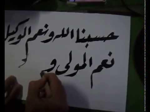 Kaligrafi Arab Khat Riq Ah Ekspresi Pemula Ice Cream Stick