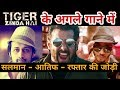 Tiger Zinda Hai New song in Salman Khan , Raftaar and Atif Aslam | Dil Diyaan Gallan song