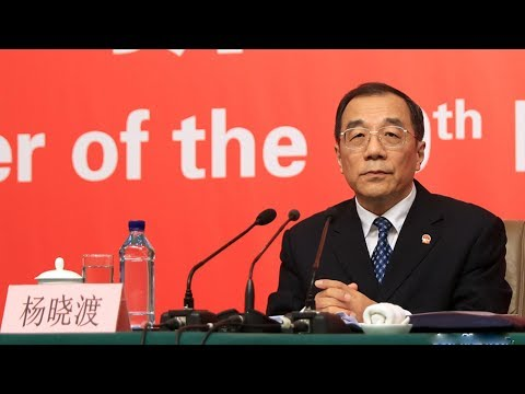 Yang: Strengthening self-governance is a priority for the Communist Party of China