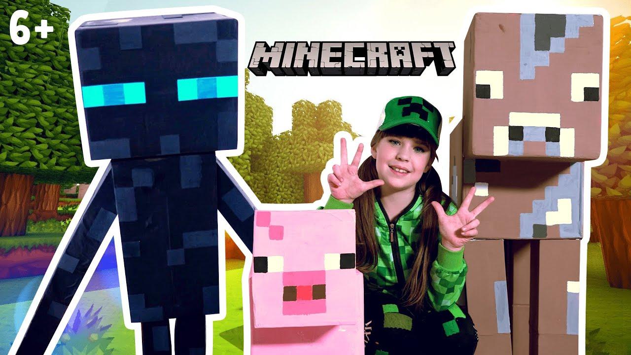 Мультфильм про Майнкрафт. Герои Minecraft в реальной жизни. Animation life: full movie. Alisa Kisa