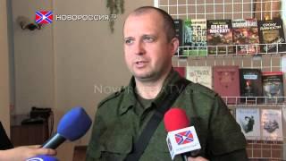 Книги для воинов Донбасса