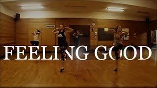 Advanced Jazz - Feeling Good | ODA