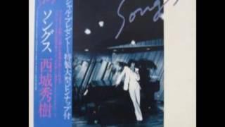 1980年 「SONGS」は全体的に優しい雰囲気で特に好きです。