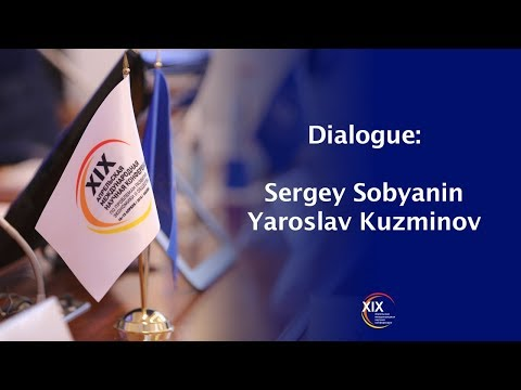 Dialogue: Sergey Sobyanin and Yaroslav Kuzminov