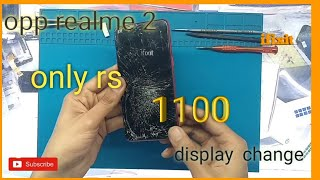 oppo realme2 lcd replacement