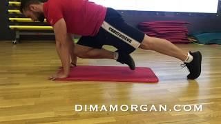 Сгибание ноги из положение Планка. Тренировка мышц пресса. Dima Morgan