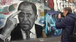 Граффити с портретом Лаврова появилось в Москве