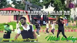 Chalao na naino se ban re /  Nagpuri song 2019 / Nitesh kachhap new Nagpuri song
