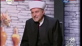 مستشار وزير الأوقاف الفلسطيني يوضح مفهوم التعددية في الإسلام