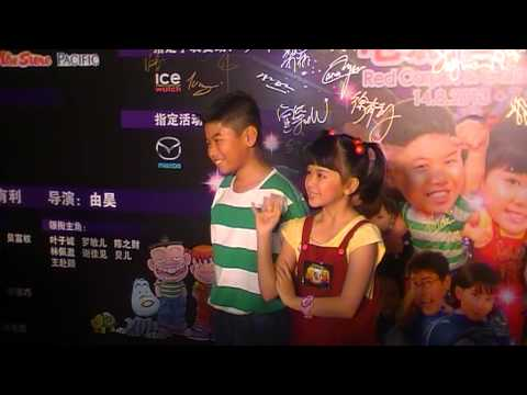 """Ice Watch Malaysia sponsored movie """"Gemeilia"""" main kid actor and actress wearing their Ice watches"""