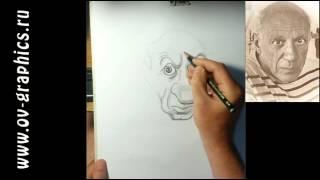 Шарж карандашом на Пикассо(Для шаржа нужна хорошая фотография. Очень часто невыразительная фотография приводит к тому, что замысел..., 2015-06-07T20:01:45.000Z)