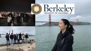 [ESP] 快閃美國柏克萊大學 UC Berkeley Visit Day