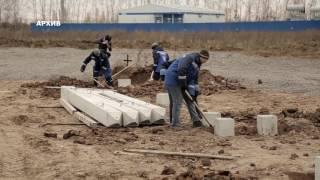 В ОЭЗ «Титановая долина» начинает строительство третий резидент