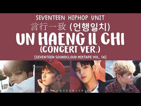 [LYRICS/가사] SEVENTEEN (세븐틴) -言行一致 (언행일치) [Un Haeng Il Chi] Concert ver.[MIXTAPE VOL. 14]