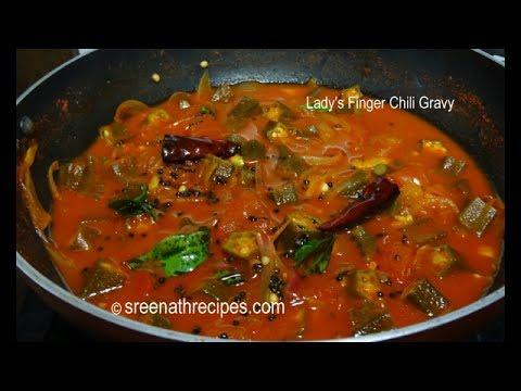 Lady S Finger Chili Curry Vendakka Mulakittathu Kerala