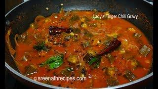 Lady's Finger Chili Curry - Vendakka Mulakittathu - Kerala Naadan Recipe