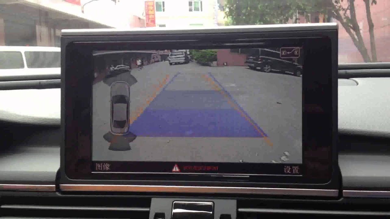 factory style parking assist /guideline for audi 2012 mmi 3g plus