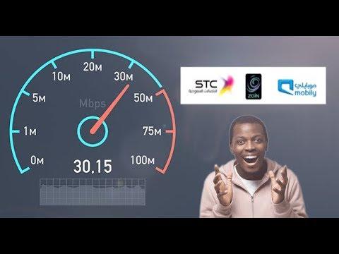 طريقة زيادة سرعة الانترنت و تغيير التردد لايفوتك