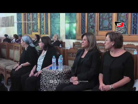 ابنة عبد الناصر ونادية الجندي ولبلة يواسون أسرة حمدي قنديل في عمر مكرم  - 18:55-2018 / 11 / 8