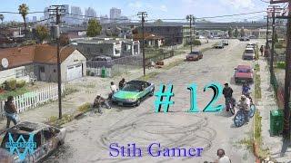 Watch Dogs 2 Вторжение в HAUM 12