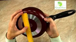 Обзор сковороды Rondell Spicy 18см RDA-509