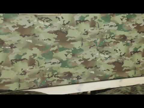 Обои Arte Camouflage купить в Москве и по всей России