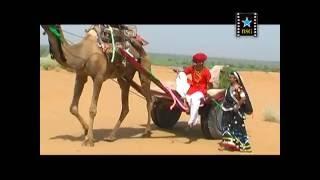 Download Hindi Video Songs - Sun Le Baat Meri | Rajasthani Love Song 2016 | Chhori Tu Rajasthani | Ramkumar Nagori, Sunita Bagadi