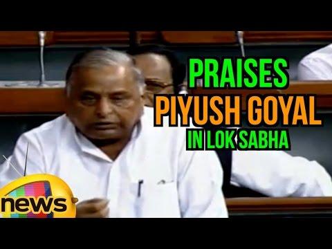 Mulayam Singh Yadav Praises Piyush Goyal In Lok Sabha | Parliament | Mango News