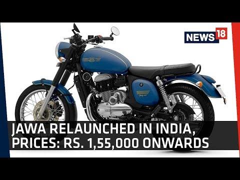 Jawa Relaunched In India | Nostalgia Overdose With Retro Bike