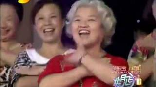 Bizarre Chinese Old-folks Choir Covers Lady Gaga