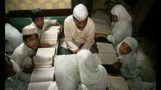 ياحامل القرآن