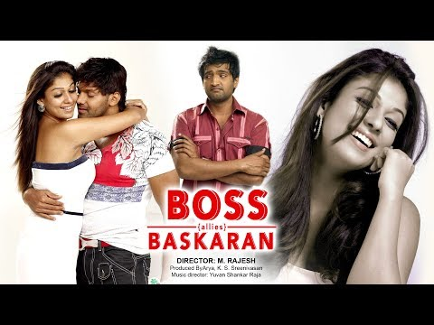 New English Full Movie | Boss Allies Baskaran | Hollywood Full Movie 2017 | New English Movies 2017