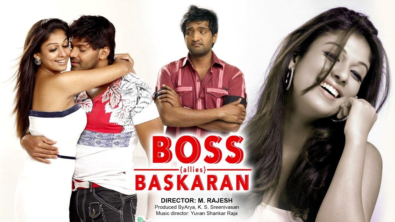 Boss Allies Baskaran English Full Movie - YouTube