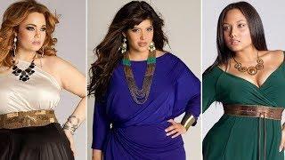видео Мода для полных женщин: что нужно носить?