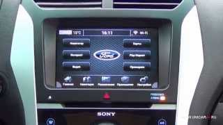Ford Explorer & QROI Navigation Box (Android OS)