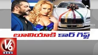 Salman Khan Gifts Brand New Car To His Girlfriend Lulia Vantur | Bollywood Gossips | V6 News