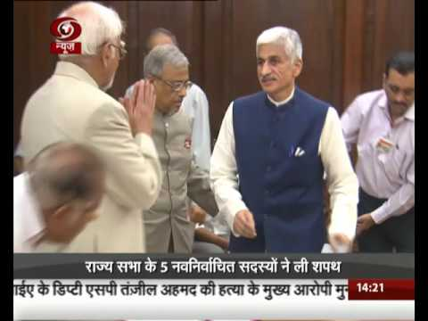 Five newly elected Rajya Sabha members take oath (Hindi)