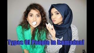 Types of People in Ramadan   Fictionally Flawless