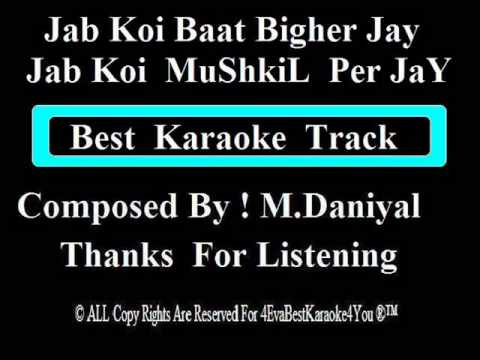 Free jab mp3 koi baat song download bigad jaye