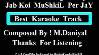 Jab Koi Baat  Bigher  Jay  Karaoke
