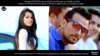 Cruze | Smarty Ajjee |  Full Song HD | Japas Music