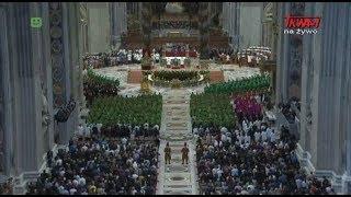 Transmisja Mszy Świętej z Bazyliki św. Piotra na otwarcie Synodu Biskupów dla Amazonii