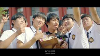 TFBOYS - 剩下的盛夏The Rest of Our Summer(官方完整版 MV)